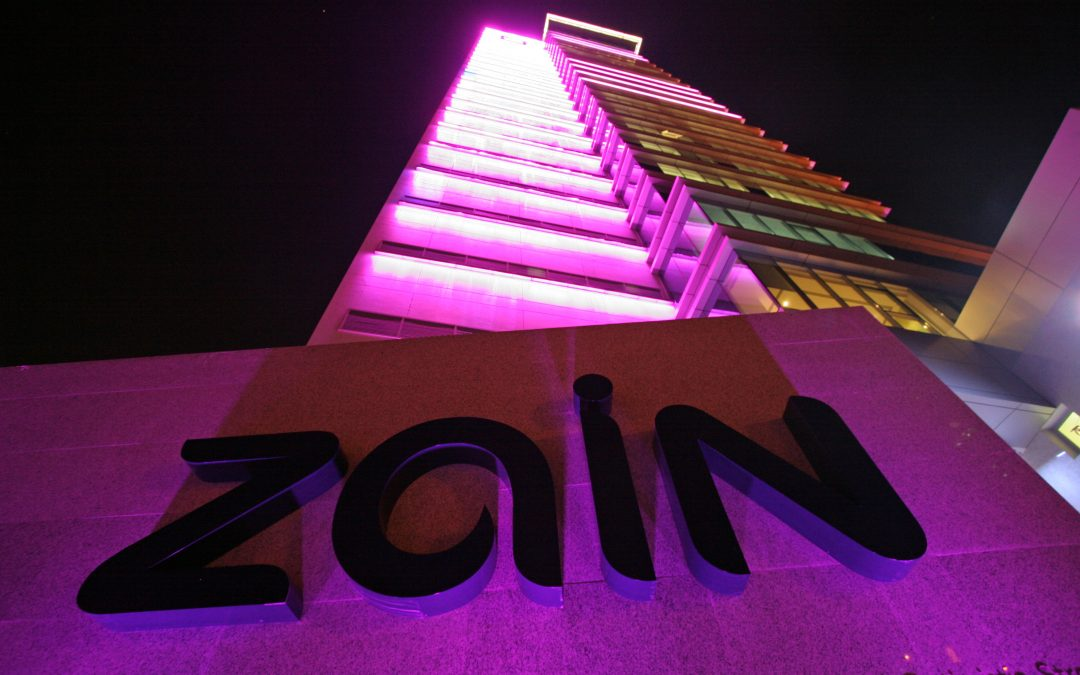Zain Tower – Bahrain