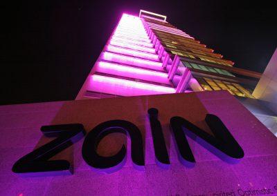 Zain Tower – Bahrain